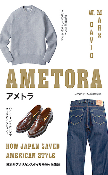Ametora Book by W. David Marx  long john denim blog story history authentic clothing clothes 2015 new hardcover japan america usa us (2)