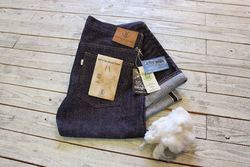 """Cote d'Ivoire Cotton Jeans"""" in  their denim brand """"JAPAN BLUE JEANS long john blog blue selvage 2014 selvedge rigid raw unwashed project (1)"""
