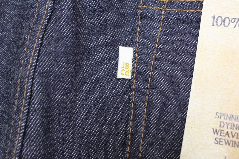 """Cote d'Ivoire Cotton Jeans"""" in  their denim brand """"JAPAN BLUE JEANS long john blog blue selvage 2014 selvedge rigid raw unwashed project (5)"""