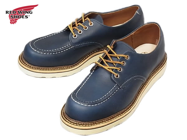 RED WING WORK OXFORD INDIGO style No. 8100 long john blog usa handmade america goodyear welted blue limited edition white sole 2014 crafted authentic   (2)