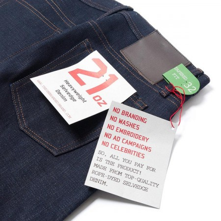 Unbranded jeans denim 221 21 Oz. Indigo Tapered Rue + State webshop LONG JOHN  (5)