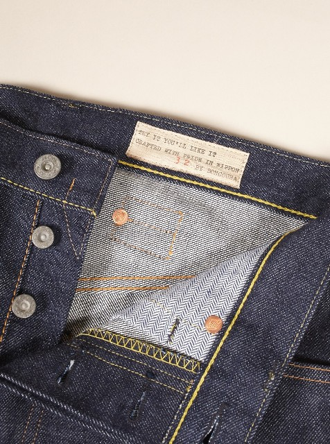 Universal works jeans denim selvage britisch long john blog blue rigid raw 5 pocket worn-out unwashed washed cinch back patch plain selvedge uk  (9)