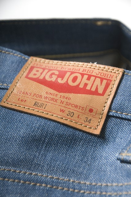big john japan long john blog denim jeans regular straight selvage selvedge blue indigo rigid raw unwashed  (7)