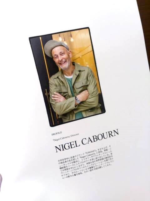 clutch japan magazine #40 long john blog may 2015 nigel cabourn issue vintage garments book issue special edition rare uk uk treasure hunting jackets army mag book (8)