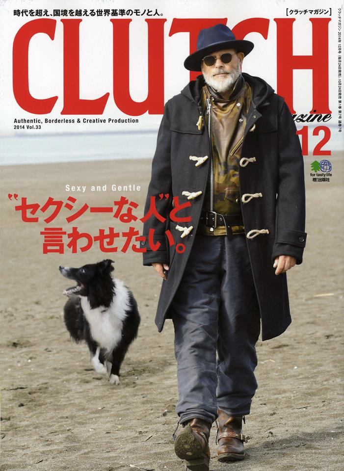 clutch magazine japan long john blog book denim jeans november 2014 issue edition selvage new