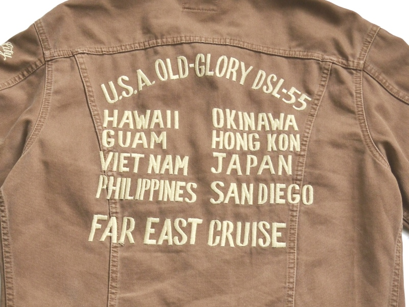 diesel-old-glory-long-john-blog-jacket-diesel-only-the-brave-1992-1993-vintage-old-authentic-italy-brown-lee-jeans-rider-emrboidery-patch-collectors-items-9