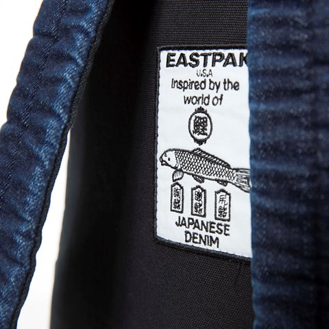 eastpak long john kuroki boro vintage special limited edition 2016 bag rugzak blue indigo patched patches east pak selvedge selvage  (10)