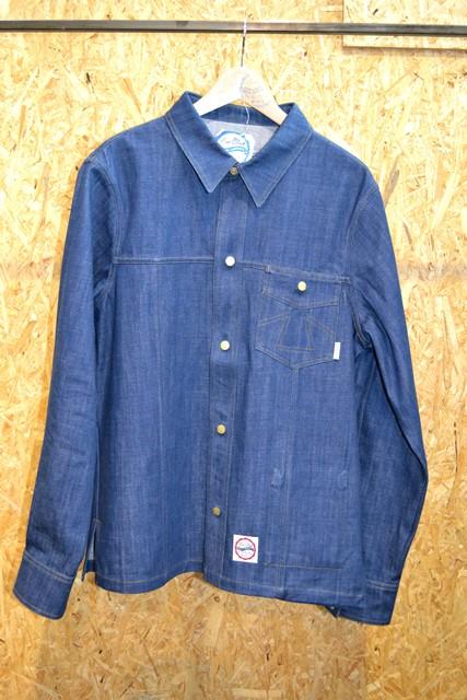eat dust clothing bikers seek fair tradeshow long john blog denim jeans selvage belgium antwerp rob harmsen keith hioco blue unwashed rigid raw  (6)