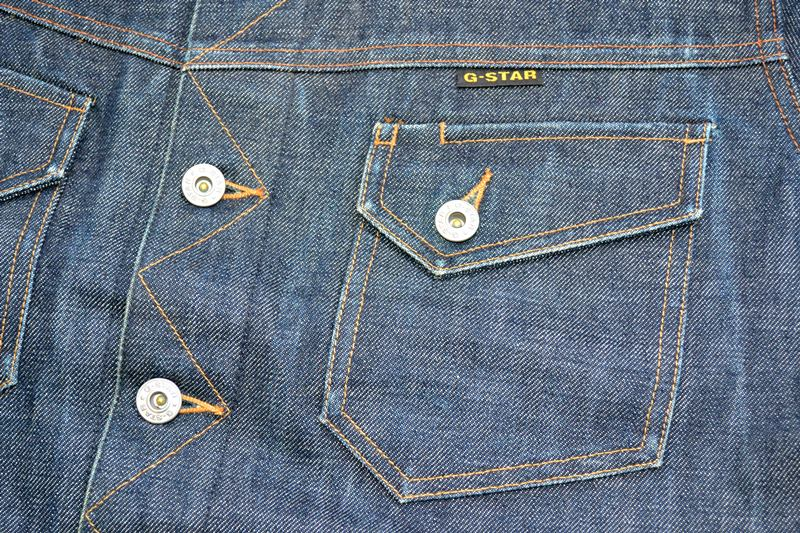 gapstar g-star long john blog jeans denim amsterdam 1994 us lumber us first us second selvage selvedge spijkerbroek jos van tilburg brand merk blue indigo  (14)