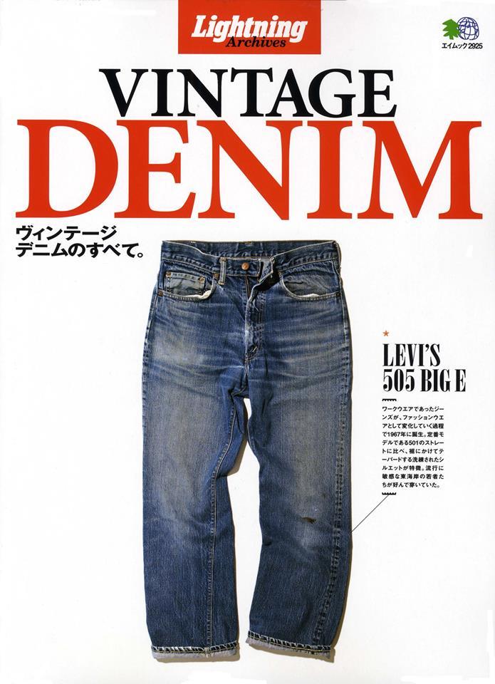 lightning clutch long john blog magazine japan november 2014 jeans denim authentic blue selvage 5 pocket bible book