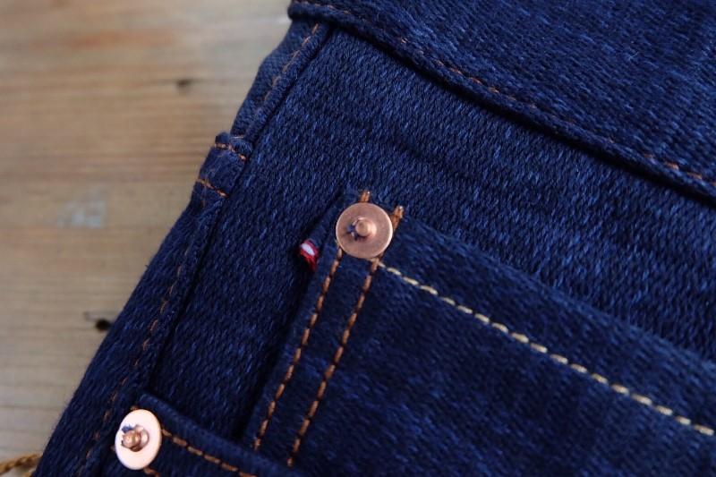 nobrandedon-no-branddedon-jeans-denim-long-john-blog-handmade-handwoven-natural-indigo-shuttleloom-shuttle-loom-blue-indigo-selvage-selvedge-indonesia-special-edition-2016-6