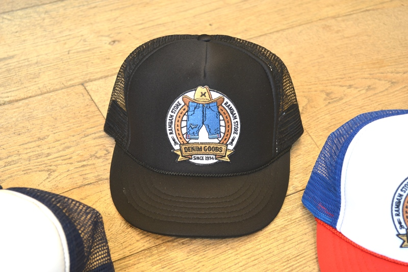 rambam store shop eindhoven holland long john blog jeans spijkerbroeken winkel stad city authentic since 1974 trucker cap 2015 limited edition give a way display pet  (5)