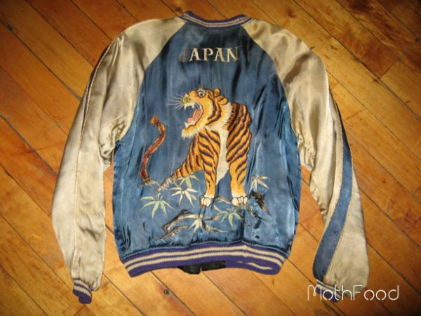 satin tour vintage japanese reversible Jacket
