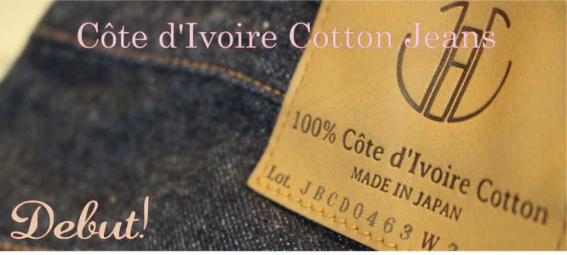 """Cote d'Ivoire Cotton Jeans"""" in  their denim brand """"JAPAN BLUE JEANS long john blog blue selvage 2014 selvedge rigid raw unwashed project (8)"""