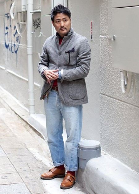 Extra Long Jeans For Men