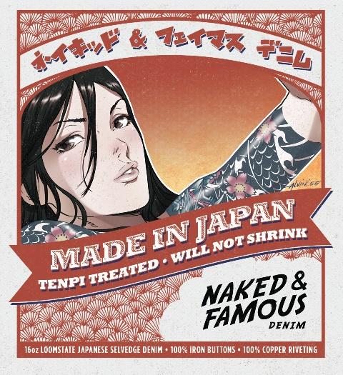 Japan comic naked — img 8
