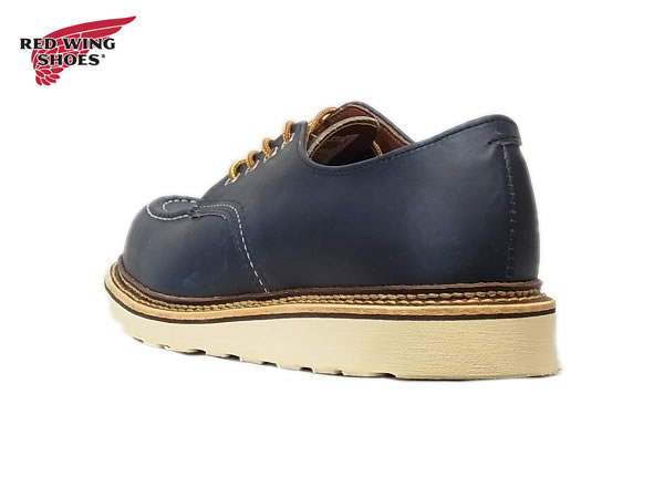 RED WING WORK OXFORD INDIGO style No. 8100 long john blog usa handmade america goodyear welted blue limited edition white sole 2014 crafted authentic   (1)