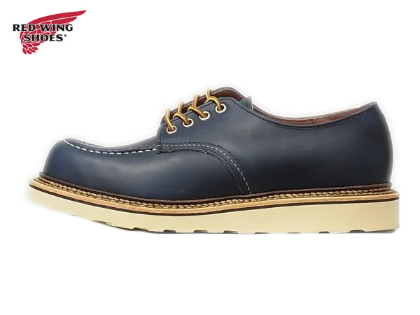 RED WING WORK OXFORD INDIGO style No. 8100 long john blog usa handmade america goodyear welted blue limited edition white sole 2014 crafted authentic   (3)