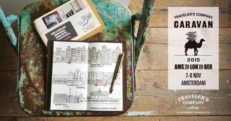 TRAVELER'S FACTORY pop up midori's long john blog paper amsterdam event store retail shop japan craftsman old school handmade papier handgemaakt winkel event (2)