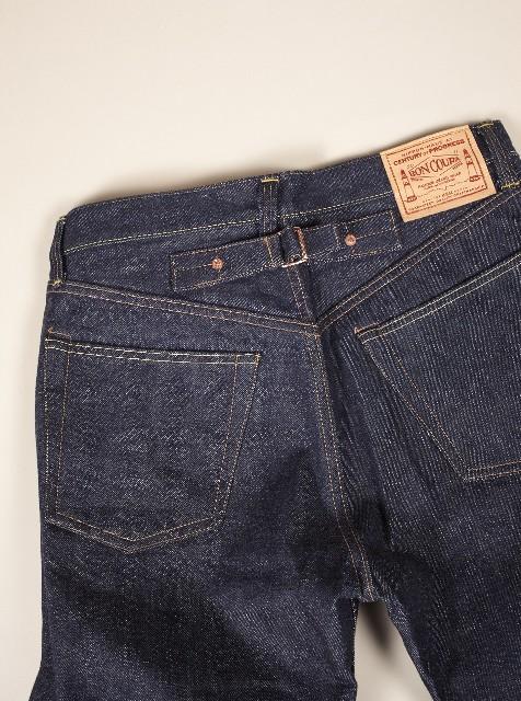 Universal works jeans denim selvage britisch long john blog blue rigid raw 5 pocket worn-out unwashed washed cinch back patch plain selvedge uk  (4)
