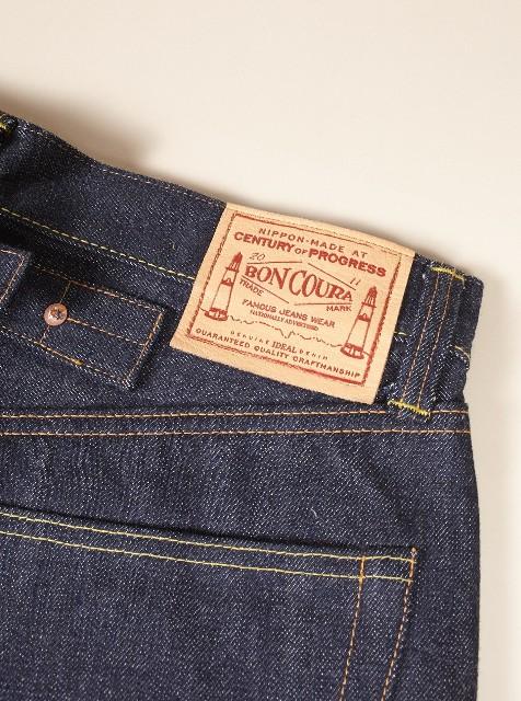 Universal works jeans denim selvage britisch long john blog blue rigid raw 5 pocket worn-out unwashed washed cinch back patch plain selvedge uk  (5)