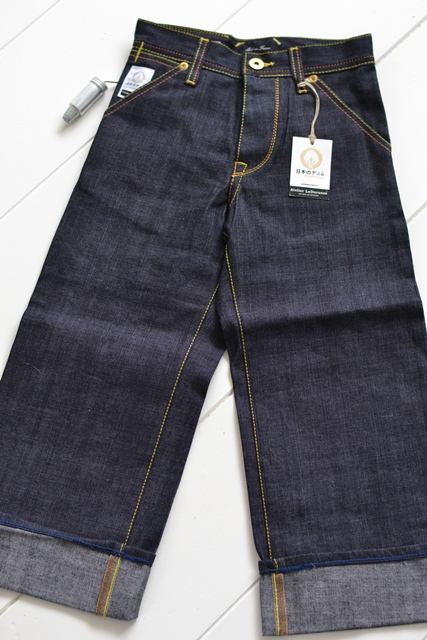 atelier ladurance long john blog kiddies jeans denim gerard backx blue rigid raw non-selvage worker workwear repair bullit leather patch forties square pockets japanese fabric (7)