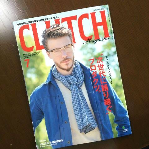 clutch japan magazine #40 long john blog may 2015 nigel cabourn issue vintage garments book issue special edition rare uk uk treasure hunting jackets army mag book (2)