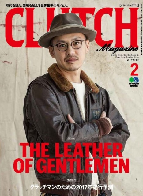 clutch-magazine-2016-december-long-john-blog-workwear-denim-jeans-boots-lifestyle-japan-authentic-original