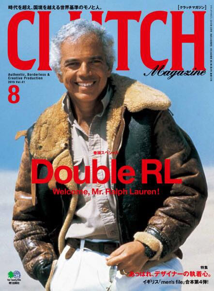clutch magazine japan long john blog men's file june 2015 paper authentic lifestyle jeans denim clothing boots jackets jacks issue number (2)