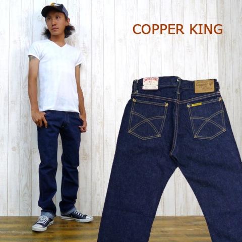 copper jeans denim long john blog blue indigo selvage selvedge raw rigid unwashed japan usa america cowboy miners spijkerbroek ongewassen knopen buttons rivets jacob davis (1)
