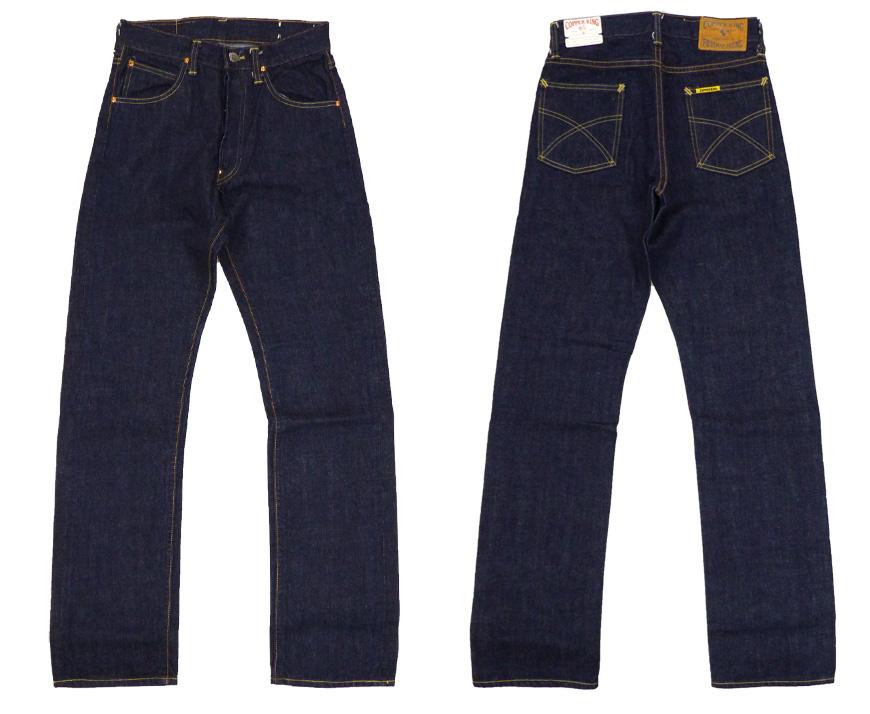 copper jeans denim long john blog blue indigo selvage selvedge raw rigid unwashed japan usa america cowboy miners spijkerbroek ongewassen knopen buttons rivets jacob davis (3)