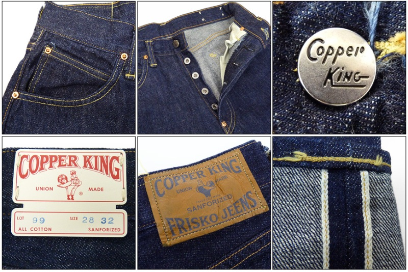 copper jeans denim long john blog blue indigo selvage selvedge raw rigid unwashed japan usa america cowboy miners spijkerbroek ongewassen knopen buttons rivets jacob davis (4)