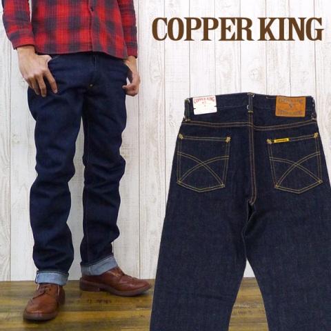copper jeans denim long john blog blue indigo selvage selvedge raw rigid unwashed japan usa america cowboy miners spijkerbroek ongewassen knopen buttons rivets jacob davis (6)