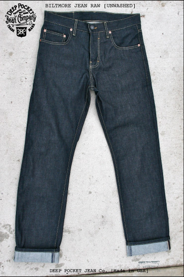 deep pocket jean company usa long john blog rigid raw selvage selvedge blue unwashed true fabric shuttle loom old slow fashion dry leather patch  (4)