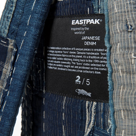 eastpak long john kuroki boro vintage special limited edition 2016 bag rugzak blue indigo patched patches east pak selvedge selvage  (4)