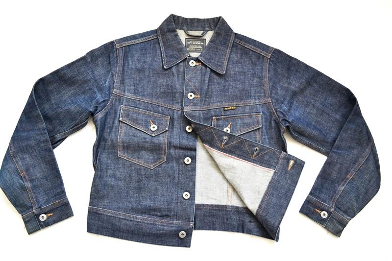 gapstar g-star long john blog jeans denim amsterdam 1994 us lumber us first us second selvage selvedge spijkerbroek jos van tilburg brand merk blue indigo  (19)