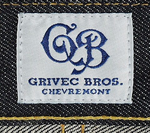 girvec-brothers-kerkrade-jeanspaleis-denim-selvage-selvedge-long-john-blog-raw-rigid-unwashed-dry-till-you-dy-marcel-roger-grivec-miners-leather-patch-blue-indigo-2016-belt-1