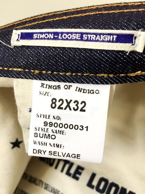 kings-of-indigo-koi-long-john-blog-jeans-denim-blue-amsterdam-tony-tonnaer-sumo-big-jeans-size-82-waist-bigjeans-promo-jeans-13