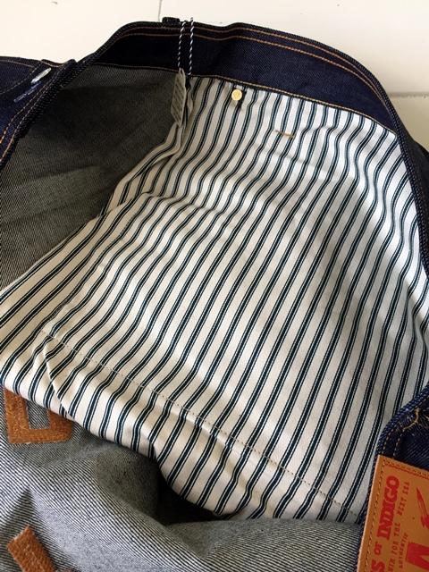 kings-of-indigo-koi-long-john-blog-jeans-denim-blue-amsterdam-tony-tonnaer-sumo-big-jeans-size-82-waist-bigjeans-promo-jeans-14