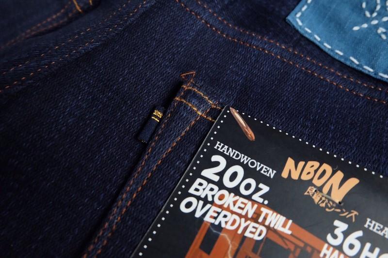 nobrandedon-no-branddedon-jeans-denim-long-john-blog-handmade-handwoven-natural-indigo-shuttleloom-shuttle-loom-blue-indigo-selvage-selvedge-indonesia-special-edition-2016-11