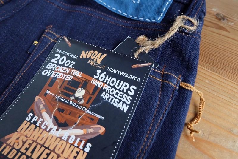 nobrandedon-no-branddedon-jeans-denim-long-john-blog-handmade-handwoven-natural-indigo-shuttleloom-shuttle-loom-blue-indigo-selvage-selvedge-indonesia-special-edition-2016-2