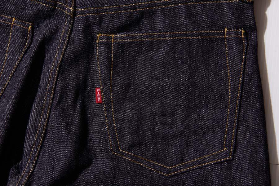 One Piece Of Rock Ww2 Jeans Amp Denim Jacket Long John