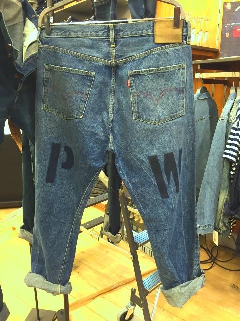 rambam store long john blog jeans denim spijkerbroeken winkel retail event levi's levi strauss 501 fit model 2016 denimevent  (1)