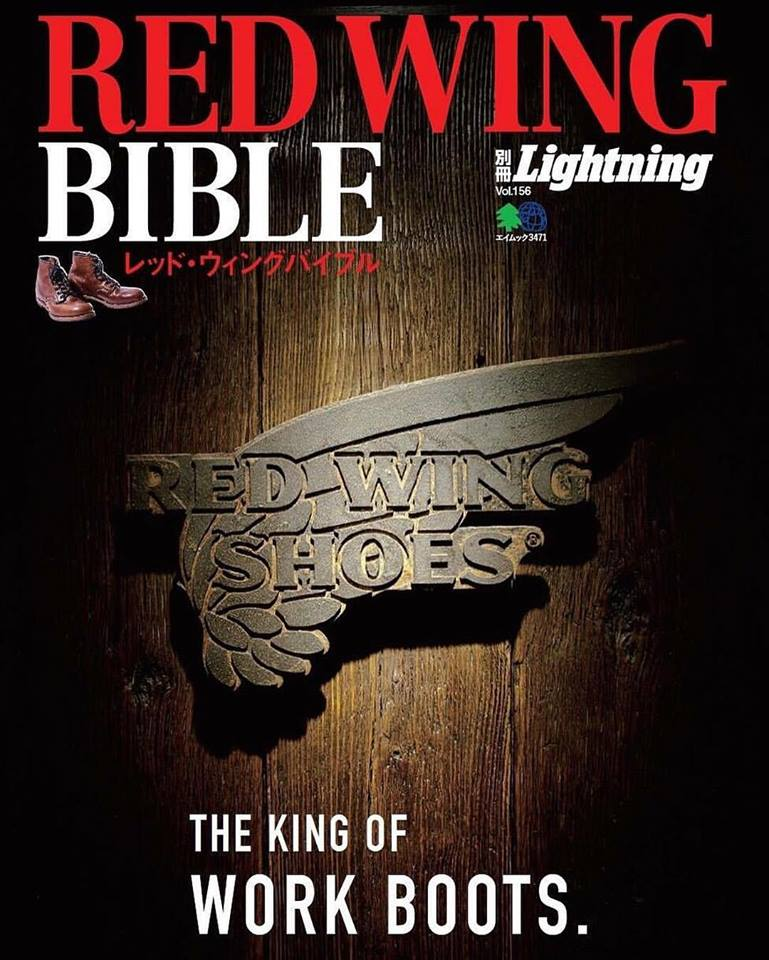 red-wing-shoes-bible-the-king-of-work-boots-long-john-blog-lightning-magazine-japan-2016