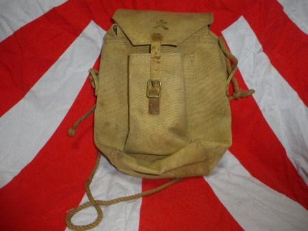 Ww2 Japan Army Tool Bag Long John